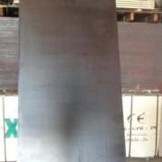 betonplexx